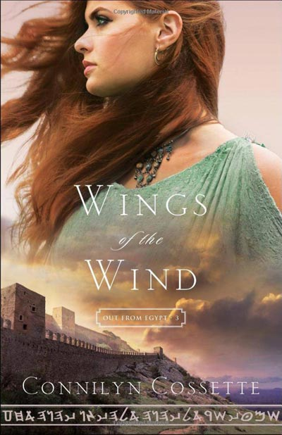 Wings of the Wind (Out From Egypt)