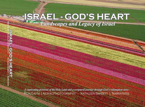 ISRAEL-GOD'S HEART